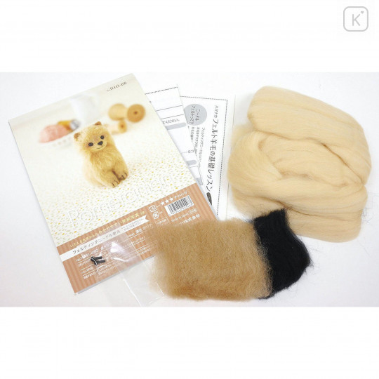 Japan Hamanaka Wool Needle Felting Kit - Pomeranian - 3