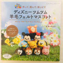 Japan Disney Wool Needle Felting Book - Tsum Tsum Mascot