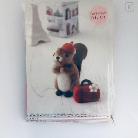 Japanese Wool Needle Felting Craft Kit - Squirrel & Travel Set - 2