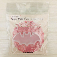 Japan Kiyohara Silicone Motif Mold - Bat