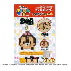 Japan Disney Tsum Tsum Mini Iron Beads Craft Kit - Chip & Dale Mirror