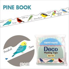 Japan Pine Book Nami Nami Washi Masking Tape - Bird