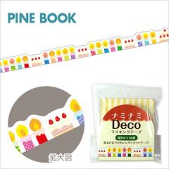 Japan Pine Book Nami Nami Washi Masking Tape - Candle Cake