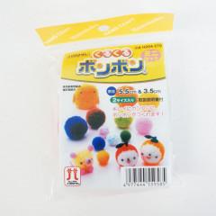 Japan Hamanaka Pom Pom Maker 2 Size Set - 5.5cm & 3.5cm