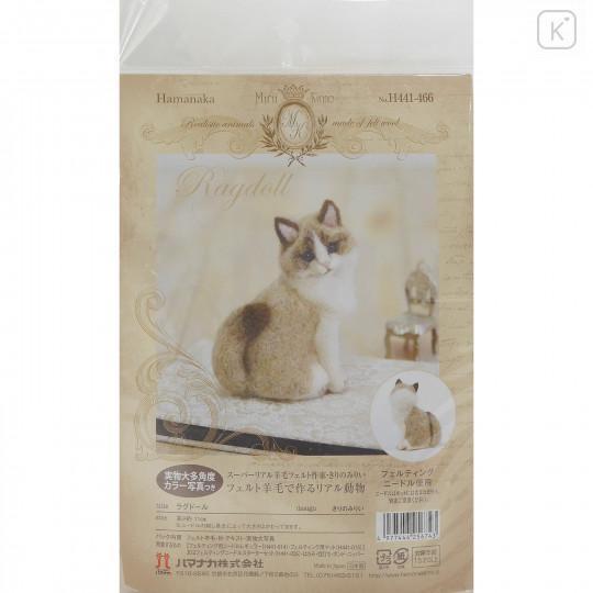 Japan Hamanaka Wool Needle Felting Kit - Ragdoll Cat - 3