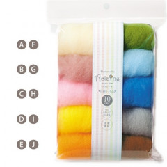 Japan Hamanaka Aclaine Acrylic Fiber 10-Color Set - H441-142-2