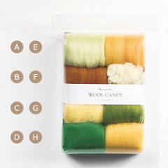 Japan Hamanaka Wool Candy 8-Color Set - Leaf Green