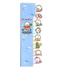 Japan Sanrio Sticky Notes - Ahirunopekkle