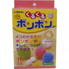 Japan Hamanaka Pom Pom Maker 4 Size Set - 3.5cm, 5.5cm, 7cm, 9cm