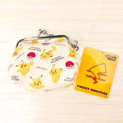 Japan Pokemon Coin Purse Wallet - Pikachu