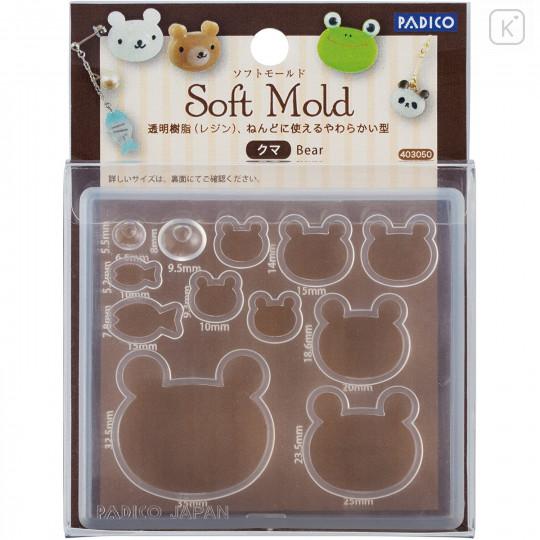 Japan Padico Clay & UV Resin Soft Mold - Bear - 1