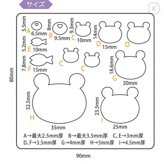 Japan Padico Clay & UV Resin Soft Mold - Bear - 3