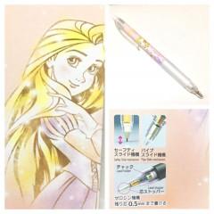 Japan Disney Princess Tangled Rapunzel Luna 0.5mm Mechanical Pencil - White