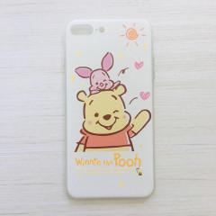 Winnie the Pooh & Piglet Heart Phone Case
