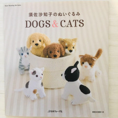 Japanese Needle Felting Book - Dogs & Cats Guide