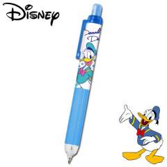 Japan Disney Mechanical Pencil - Donald Duck Blue