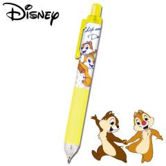 Japan Disney Mechanical Pencil - Happy Chip & Dale Yellow