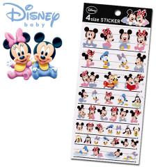 Japan Disney 4 Size Sticker - Baby Mickey and Friends