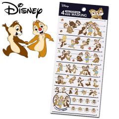 Japan Disney 4 Size Masking Sticker - Chip & Dale & Clarice