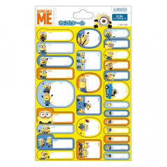 Japan Despicable Me Name Tag Sticker - Minions