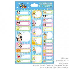 Japan Disney Name Tag Sticker - Tsum Tsum Characters