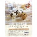 Japan Hamanaka Wool Needle Felting Kit - Cute Puppy Buddy - 3