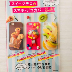 UV Resin Book - Sweets Deco Phone Case & Charm