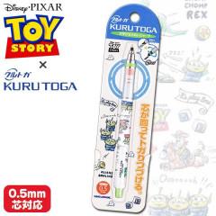 Japan Disney Kuru Toga Mechanical Pencil - Toy Story Little Green Men Aliens Bowling