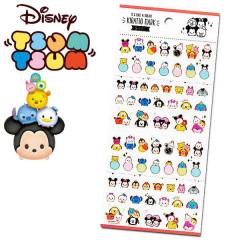 Japan Disney Seal Sticker - Tsum Tsum Mickey & Friends