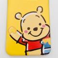 Honey Winnie the Pooh Yellow Phone Case - iPhone 7 Plus & iPhone 8 Plus - 2