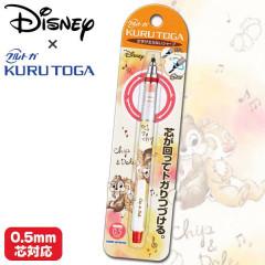 Japan Disney Uni Kuru Toga Auto Lead Rotation 0.5mm Mechanical Pencil - Chip & Dale White