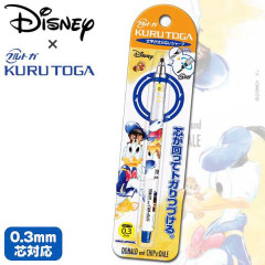 Japan Disney Uni Kuru Toga Auto Lead Rotation 0.3mm Mechanical Pencil - Donald Duck vs Chip & Dale