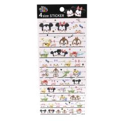 Japan Disney 4 Size Masking Sticker - Tsum Tsum Comics