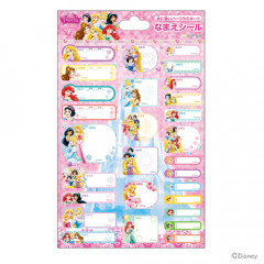 Japan Disney Name Tag Sticker - Princess Gathering B