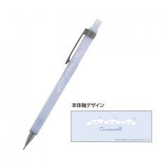 Japan Sanrio Mechanical Pencil - Cinnamoroll