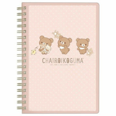 Japan San-X B6 Twin Ring Notebook - Rilakkuma / Chairoikoguma DIY Plushie / Pink