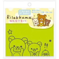 Japan San-X Fluorescent Sticky Notes - Rilakkuma / Green