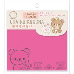 Japan San-X Fluorescent Sticky Notes - Rilakkuma / Chairoikoguma DIY Plushie