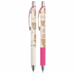 Japan San-X EnerGize Mechanical Pencil 2pcs Set - Rilakkuma / Chairoikoguma DIY Plushie