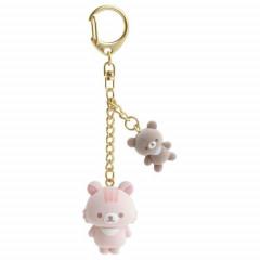 Japan San-X Key Chain - Rilakkuma / Chairoikoguma DIY Plushie