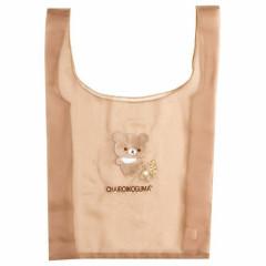 Japan San-X Eco Shopping Bag - Rilakkuma / Chairoikoguma DIY Plushie