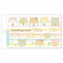Japan San-X Index Sticky Notes - Sumikko Gurashi / Hamster