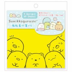 Japan San-X Fluorescent Sticky Notes - Sumikko Gurashi / Yellow