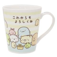 Japan San-X Ceramic Slim Mug - Sumikkogurashi / Plant