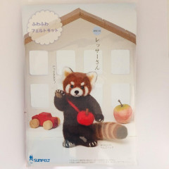 Japan Sun Felt Wool Needle Felting Kit - Hello Red Panda