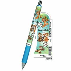 Japan Disney Pentel EnerGize Mechanical Pencil - Chip & Dale Happy Moment