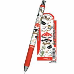 Japan Disney Pentel EnerGize Mechanical Pencil - Tsum Tsum Happy Moment