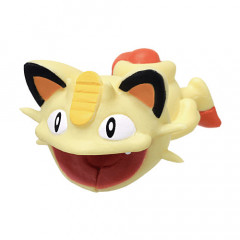 Meowth Phone Charger Cable Protector