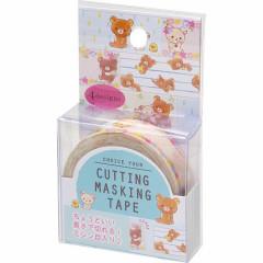 San-X Japanese Washi Paper Cutting Masking Tape - Rilakkuma Bear Raining Day 15mm × 12m