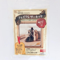 Artificial Leather Craft Kit - Boot
